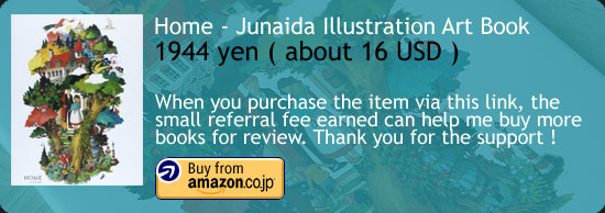Home - Junaida Illustration Art Book Amazon Japan Buy Link