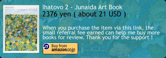 IHATOVO 2- Junaida Illustration Art Book Amazon Japan Buy Link