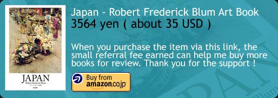 Japan - Robert Frederick Blum Art Book Amazon Japan Buy Link