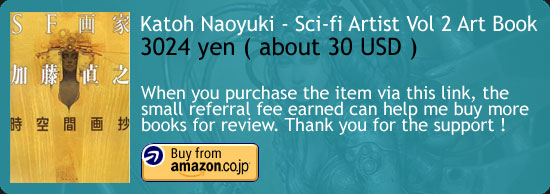 Katoh Naoyuki – Sci-Fi Artist Vol 2 Art Book Amazon Japan Buy Link