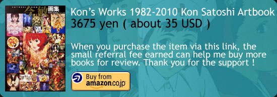 Kon's Work 1982-2010 - Kon Satoshi Art Book Amazon Japan Buy Link