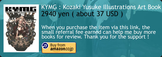 KYMG : Kozaki Yusuke Illustrations Art Book Amazon Japan Buy Link