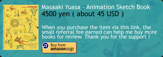 Masaaki Yuasa - Sketchbook For Animation Projects Amazon Japan Buy Link