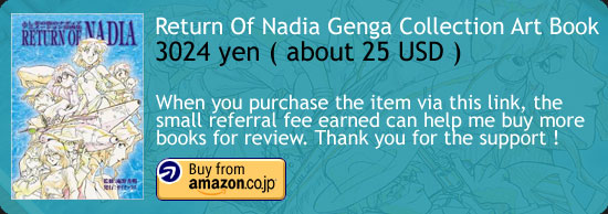 Return Of Nadia Genga Collection Art Book Amazon Japan Buy Link