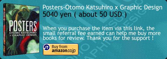 Posters - Otomo Katsuhiro X Graphic Design Art Book Amazon Buy Link