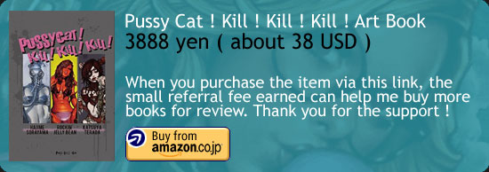 Pussy Cat ! Kill ! Kill ! Kill ! Art Book Amazon Japan Buy link