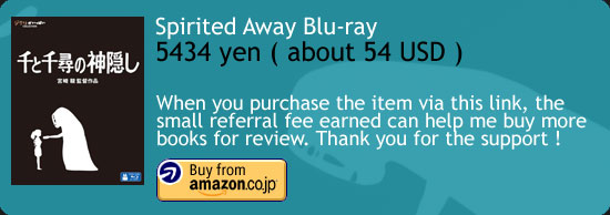 Spirited Away Blu-ray Amazon Japan Buy Link