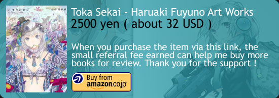 Toka Sekai - Haruaki Fuyono Art Works Book Amazon Japan Buy Link