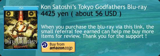 Kon Satoshi Tokyo Godfathers Blu-ray Amazon Japan Buy Link