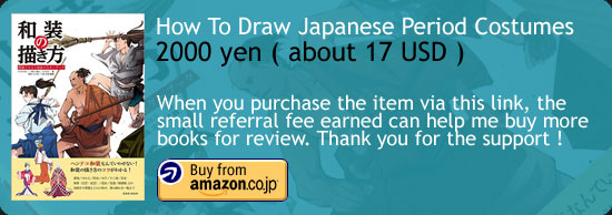 How To Draw Japanese Period Costumes Art Book Amazon Japan Buy Link