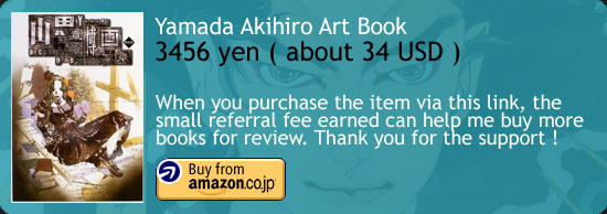 Yamada Akihiro - A Collection Of Paintings Art Book Amazon Japan Buy Link