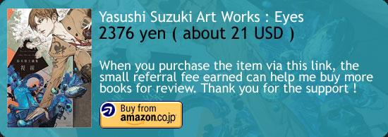 Yasushi Suzuki Art Works - Eyes Art Book Amazon Japan Buy Link