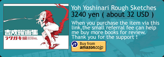 The Art Of Yoh Yoshinari - Rough Sketches Art Book Amazon Japan Buy Link