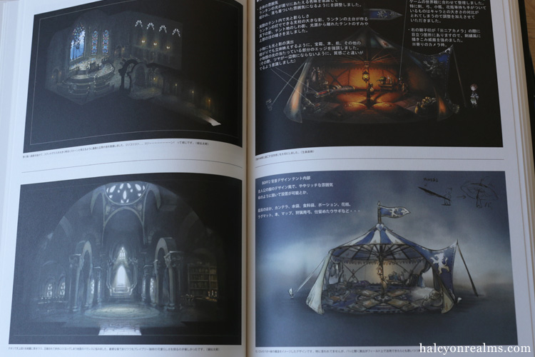 Bravely Second Design Works 2013-2015 Art Book