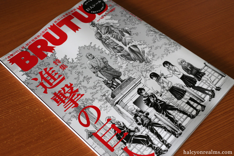 Brutus Magazine - Attack On Titan Special Issue
