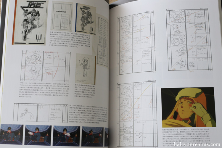 Crusher Joe Designers Note Art Book Review