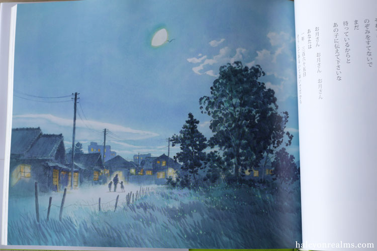 The Second Movement - Wind Of Hiroshima/Nagasaki Book Review