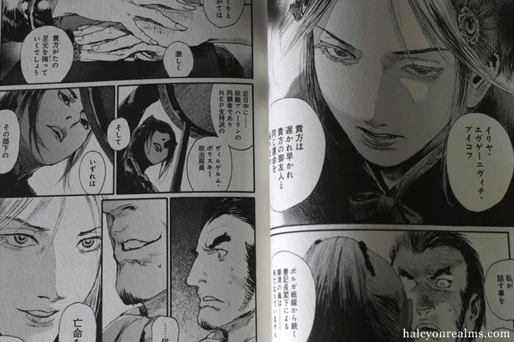 Manga Erotics f vol 81 : Samura Hiroaki Special Book