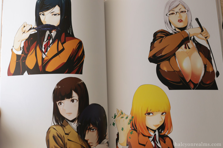 Gampuku - Akira Hiramoto Illustrations Art Book Review