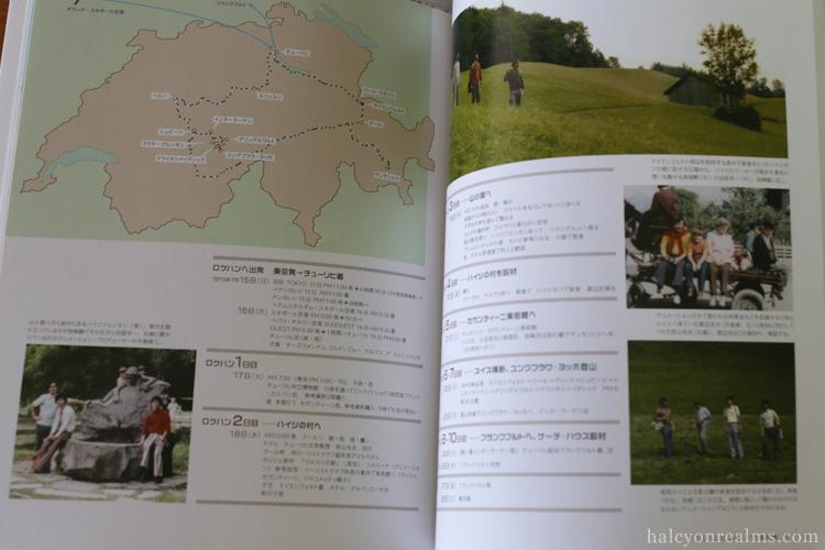 Heidi Girl Of The Alps Kotabe Yoichi Art Book