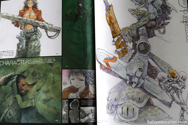 HYPERWEAPON - Road To Varellous Mecha Art Book