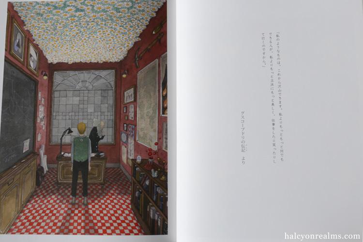 IHATOVO 2  – Junaida Illustration Art Book