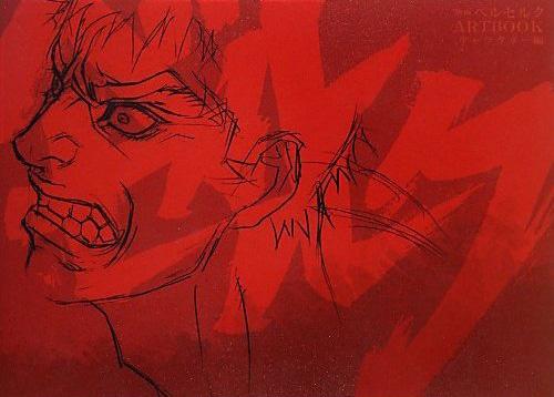Berserk Art Book Volume 1 ( character designs )