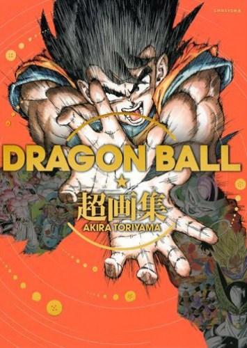 Dragonball Super Illustrations - Akira Toriyama art book