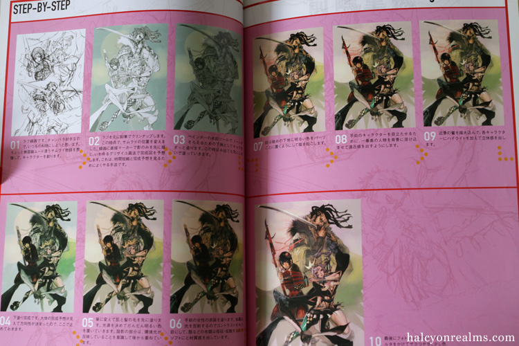Japanese Comickers 2 Illustration Art Book