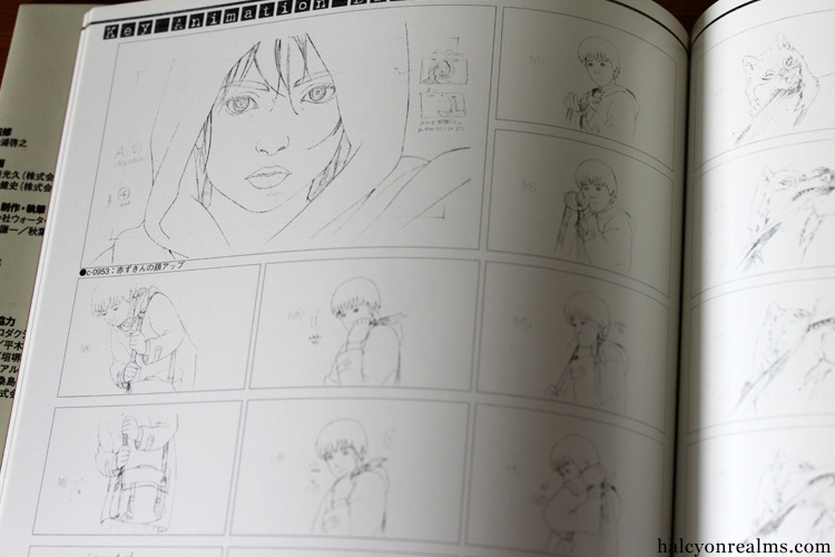 The Art of Jinroh - Behind The Screen Art Book