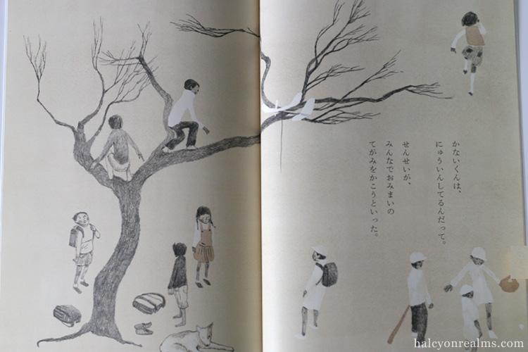 Kanai-kun Matsumoto Taiyo Picture Book