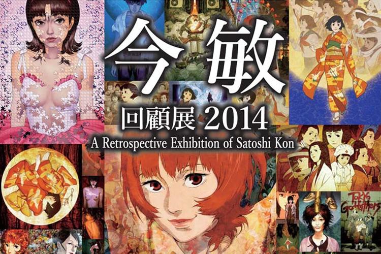 Kon Satoshi Retrospective Exhibition 2014