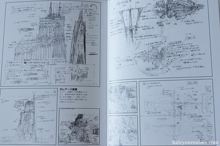 Last Exile - Aerial Log Art Book Review