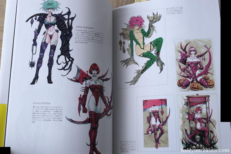 Blood Of Nira's Creature - Yasushi Nirasawa Art Book Review