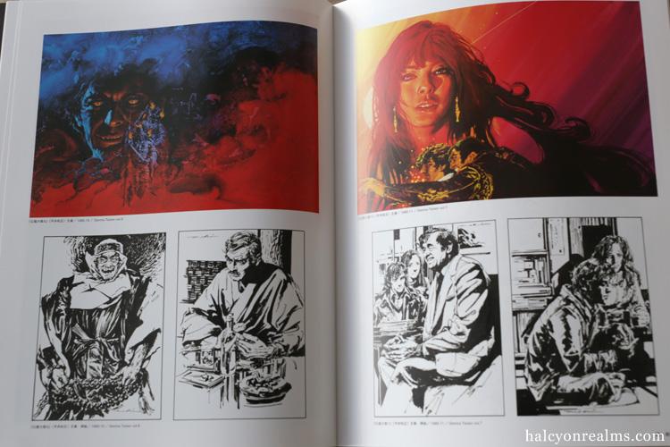 Ohrai Noriyoshi II : 1966-1984 Art Book