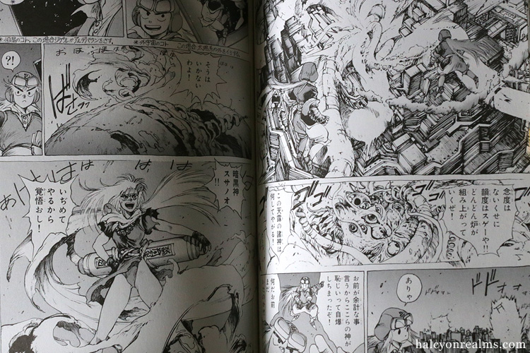 Orion Masamune Shirow Manga