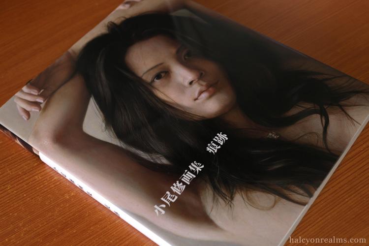 Traces - Osamu Bi Photoreal Paintings Art Book