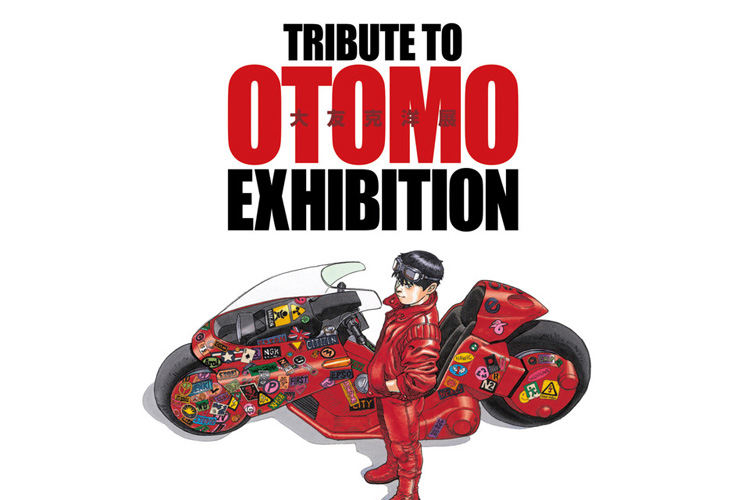 Tribute To Otomo Exhibition in Tokyo