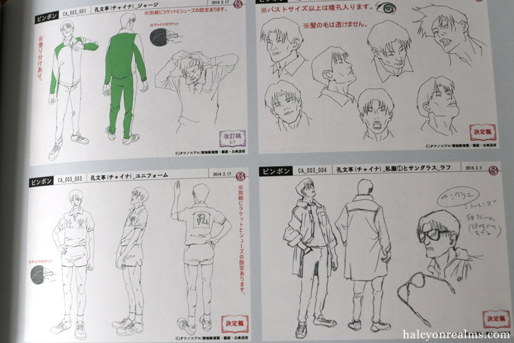 Ping Pong Anime Complete Artworks Book