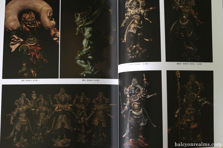 Sousakuzine - Terada + Takayuki Special Book