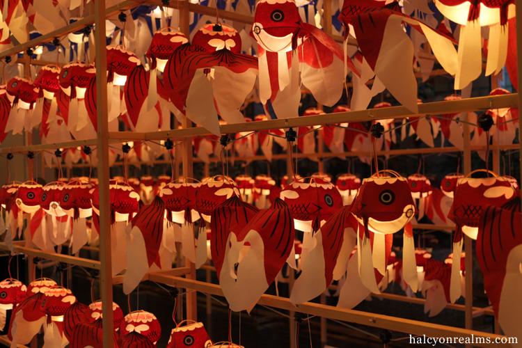 Meguro Gajoen - Wa No Akari Exhibition