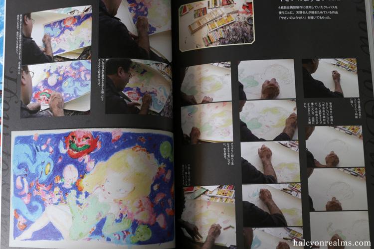Yoshitaka Amano Illustration Magazine Art Book
