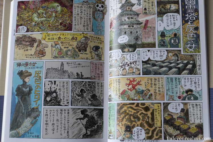 The Haunted Tower - Miyazaki Hayao Book
