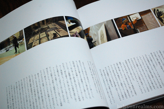 Inoue Takehiko : The LAST Manga Exhibition Catalogue