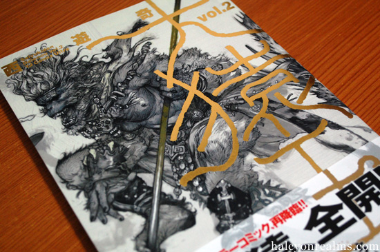 Katsuya Terada Art Books The Big List