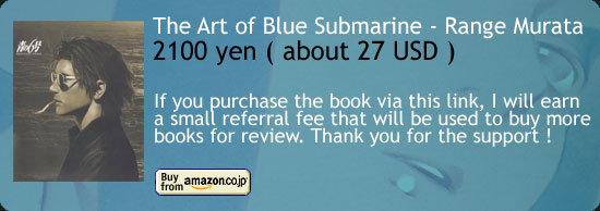 Art Of Blue Submarine - Range Murata Art Book Amazon Japan Buy Link