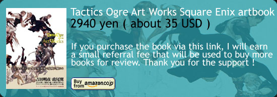Tactics Ogre Art Works - Square Enix Art Book Amazon Japan Buy Link