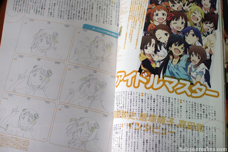 Kikan S Illustration Magazine No. 36