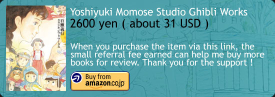 Yoshiyuki Momose Studio Ghibli Works Art Book Amazon Japan Buy Link