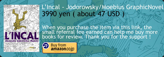 L'Incal - Jodorowsky + Moebius Comic Book Amazon Japan Buy Link